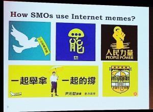 Hong Kong Umbrella Movement memes (Chan & Su, 2015)
