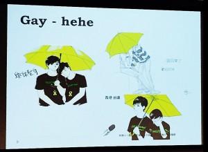 Hong Kong Umbrella Movement memes: Gay remixes (Chan & Su, 2015)