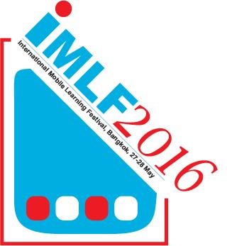 IMLF 2016 Logo. Source: http://www.imlf.mobi/